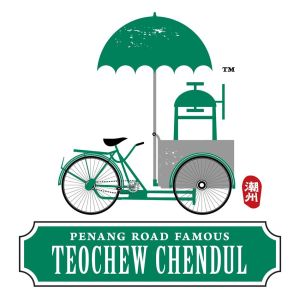 Penang Road Famous TeoChew Chendol
